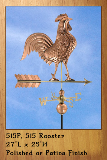 Rooster Polished or Patina Finish Weathervane