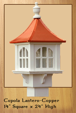 Cupola Lantern - Copper